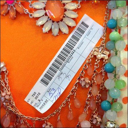 Scan Code Sells Dress Form Main