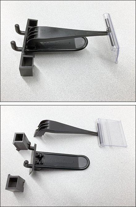 breakaway-plastic-strip